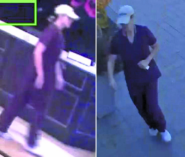 Security image of suspect