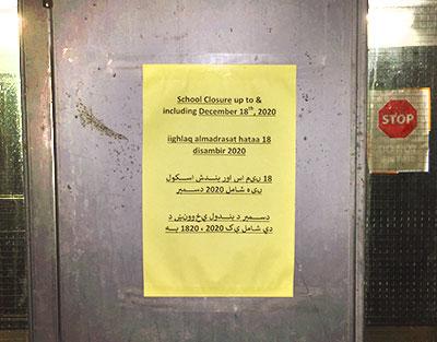 Sign on Marc Garneau door