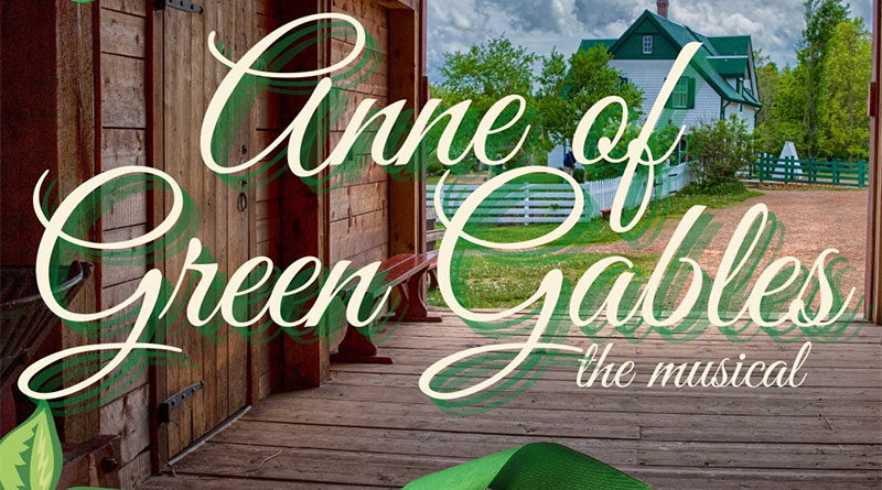 Poster for Hillcrest theatre group putting on Anne of Green Gables